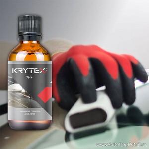Krytex 7H+