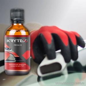 Krytex Mega 8