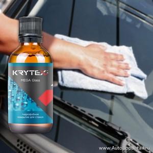 Krytex Mega Glass