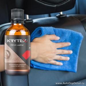 Krytex Mega Leather
