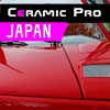 Ceramic Pro в Японии